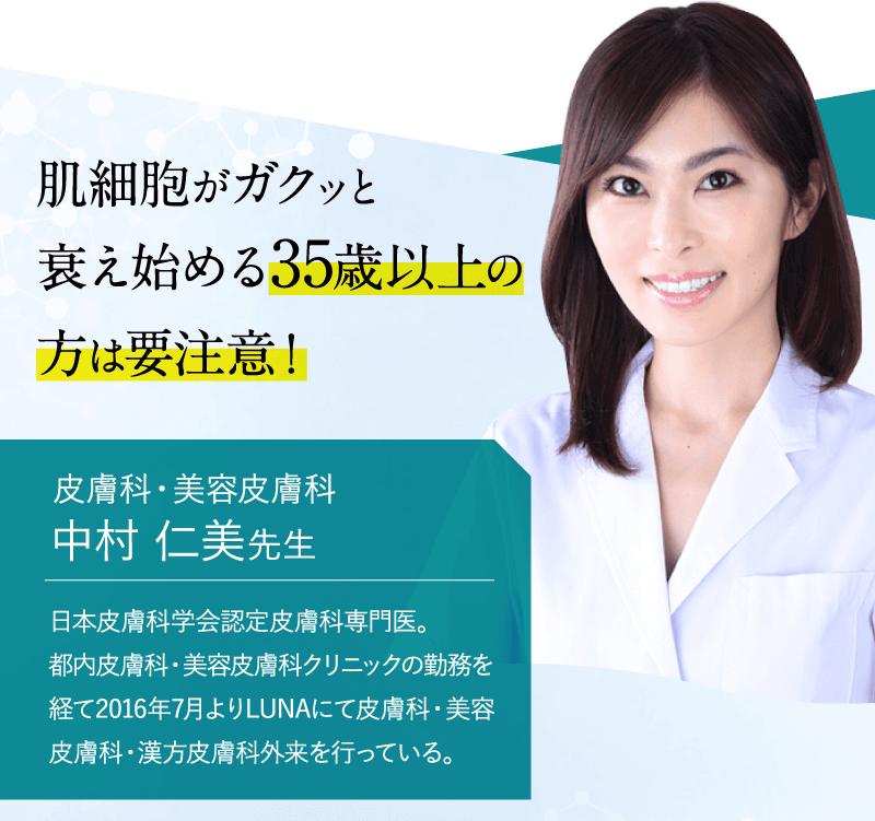 肌細胞がガクッと衰え始める35歳以上の方は要注意!